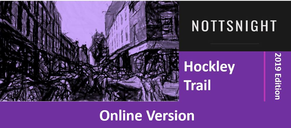 Hockley2019ONLINEBanner